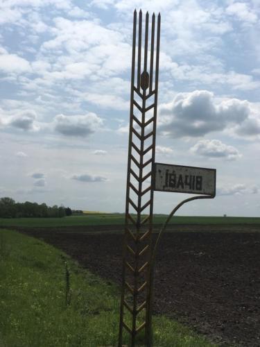 wheatsign
